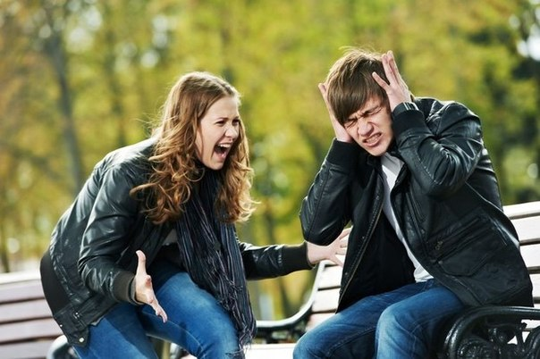Эмоционально-неустойчивое расстройство личности