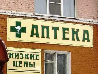 В Минздраве предложили сократить количество аптек через квоты