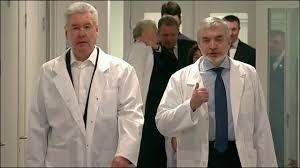 Университетские клиники открылись на базе 10 московских больниц