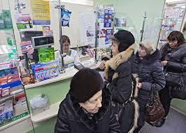 Столичный департамент здравоохранения сможет штрафовать аптеки за завышение цен на ЛС