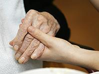 Ученые называли самый первый признак деменции