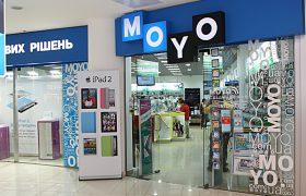 Онлайн магазин МОЁ – огромнейшие выбор продукции, лояльные цены, мгновенная доставка