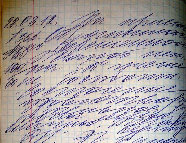 Болезнь Паркинсона можно выявить по почерку