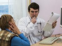 Российские пациенты лишены положенной им помощи, показала проверка