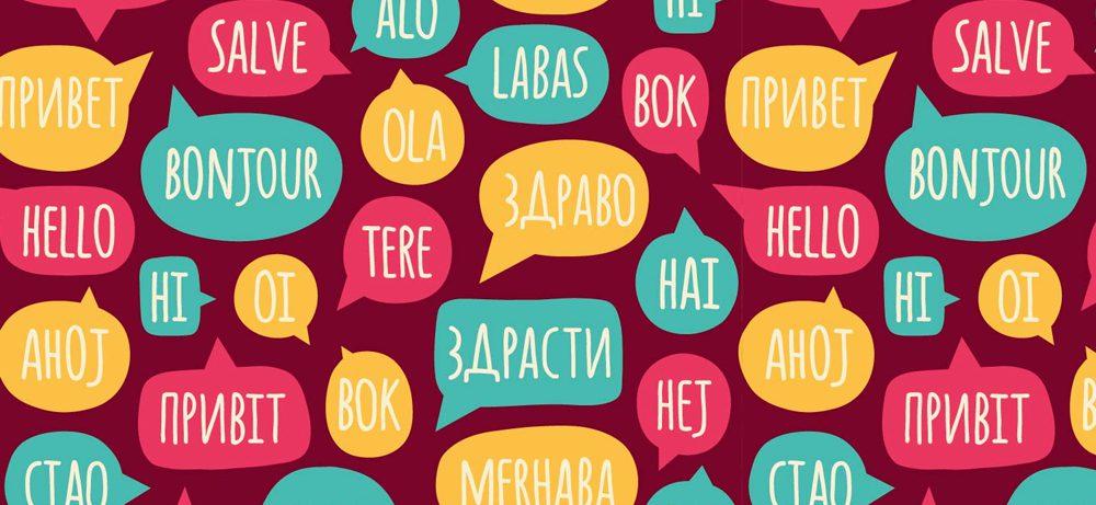 Иностранный язык продлевает жизнь мозга