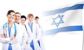 Лечение у израильских профессионалов