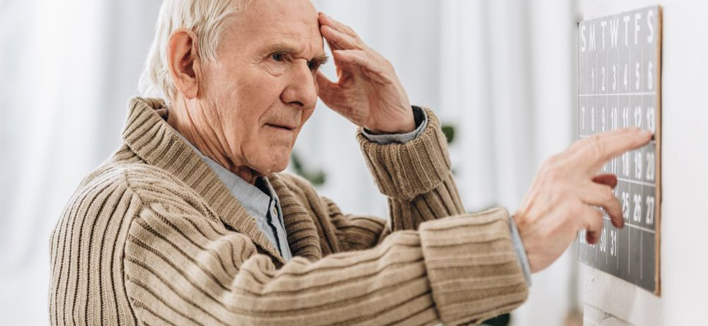 Деменция: что это за болезнь и каковы симптомы заболевания?